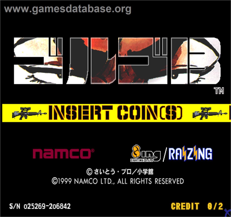Games Database