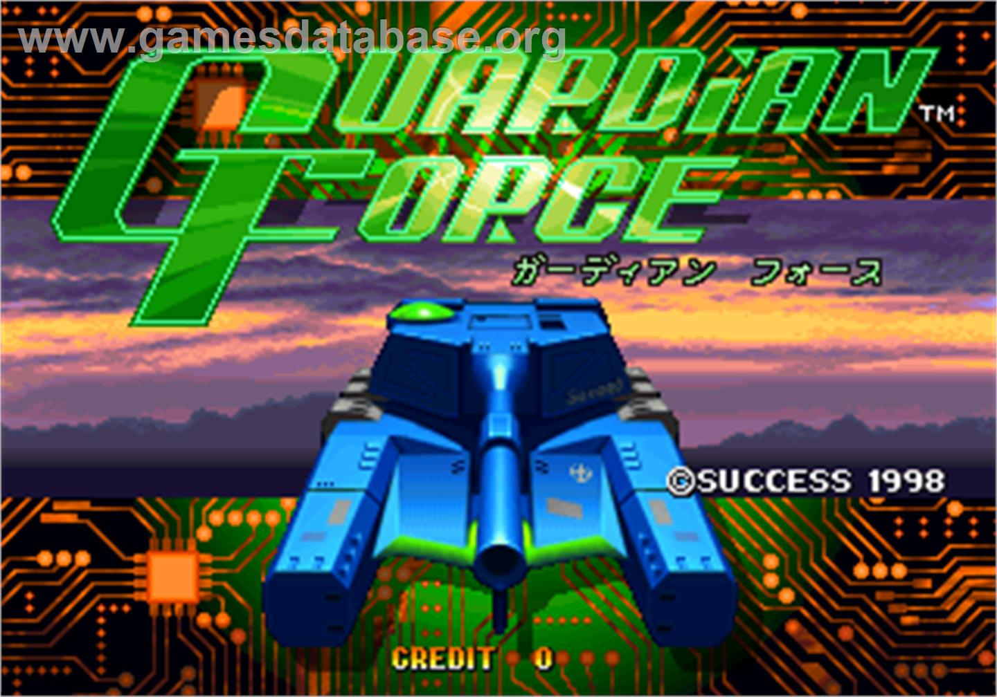 Guardian Force - Arcade - Artwork - Title Screen