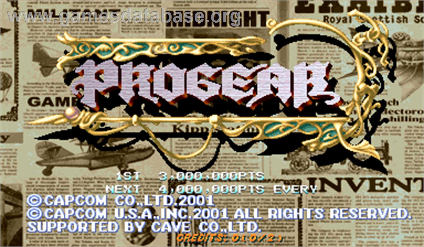 Progear - Arcade - Artwork - Title Screen