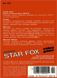 Box back cover for Star Fox on the Atari 2600.