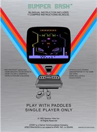 Box back cover for Super Baseball on the Atari 2600.