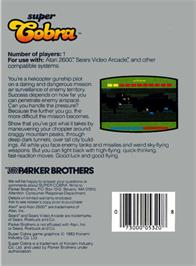 Box back cover for Super Cobra on the Atari 2600.