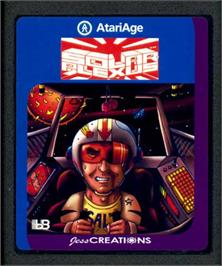 Cartridge artwork for Solar Plexus on the Atari 2600.