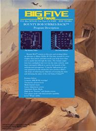 Box back cover for Bounty Bob Strikes Back on the Atari 5200.