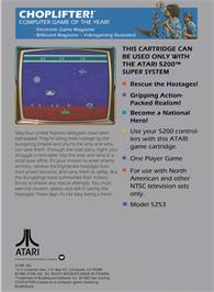 Box back cover for Choplifter on the Atari 5200.