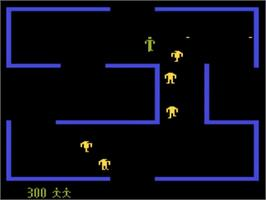 Berzerk Games
