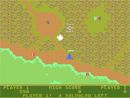 In game image of Xevious on the Atari 5200.