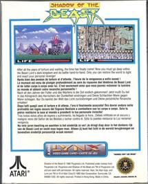 Box back cover for Shadow of the Beast on the Atari Lynx.