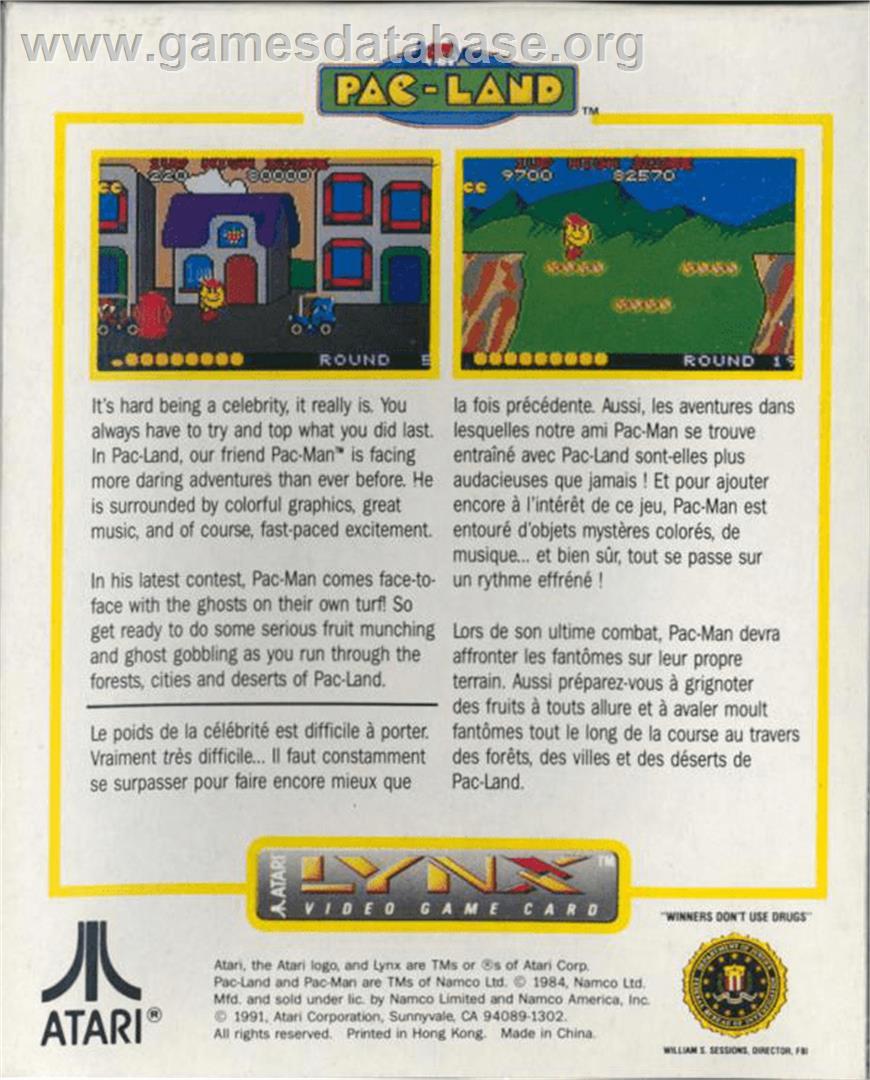 plus arcade jr pac man arcade pac pal arcade pac mania arcade video