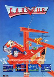 Advert for Car-Vup on the Commodore Amiga.