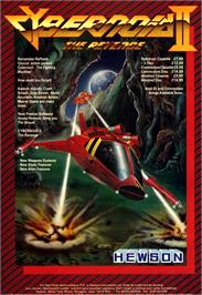 Advert for Cybernoid 2: The Revenge on the Commodore Amiga.