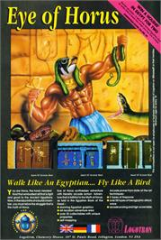 Advert for Eye of Horus on the Commodore Amiga.