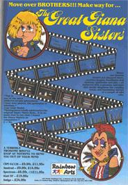 Advert for Great Giana Sisters on the Atari ST.