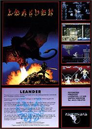 Advert for Leander on the Commodore Amiga.