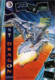 Advert for Saint Dragon on the NEC TurboGrafx-16.