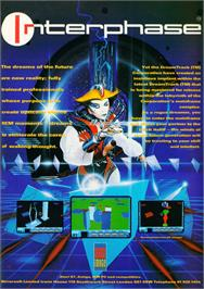 Advert for Sarcophaser on the Commodore Amiga.