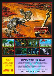 Advert for Shadow of the Beast on the Atari ST.