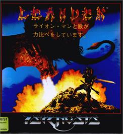 Box cover for Leander on the Atari ST.