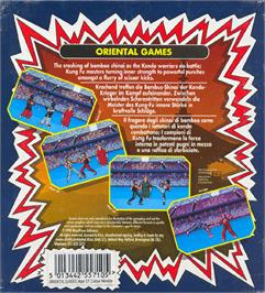 Box back cover for Ball Game on the Atari ST.