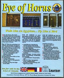 Box back cover for Eye of Horus on the Atari ST.