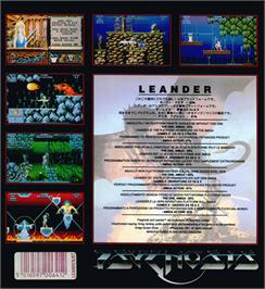 Box back cover for Leander on the Atari ST.