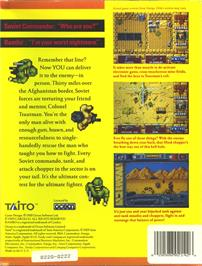 Box back cover for Rambo III on the Atari ST.