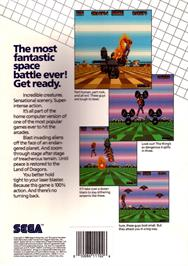 Box back cover for Space Harrier on the Atari ST.