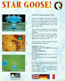 Box back cover for Star Goose on the Atari ST.
