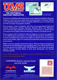 Box back cover for UMS: The Universal Military Simulator on the Atari ST.