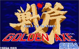 Title screen of Golden Axe on the Atari ST.