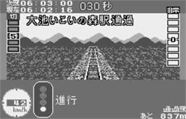 In game image of Densha de Go! 2 on the Bandai WonderSwan.