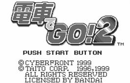 Title screen of Densha de Go! 2 on the Bandai WonderSwan.