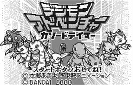 Title screen of Digimon Adventure: Cathode Tamer on the Bandai WonderSwan.