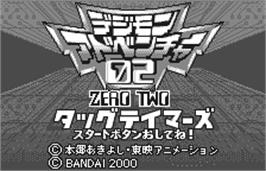 Title screen of Digimon Adventure 02: Tag Tamers on the Bandai WonderSwan.