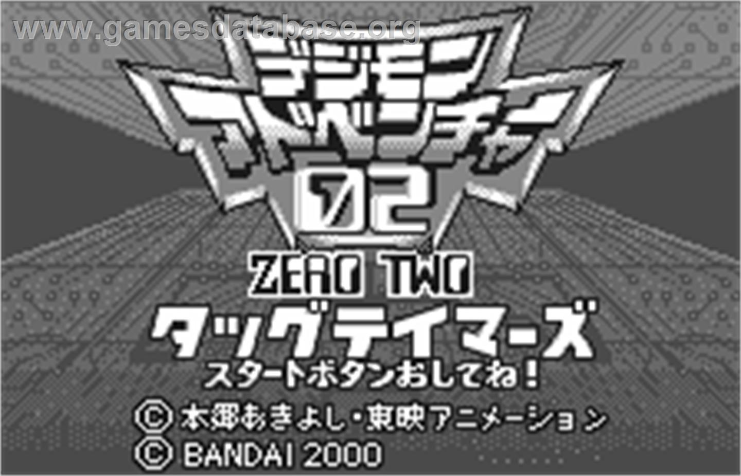 Digimon Adventure 02: Tag Tamers - Bandai WonderSwan - Artwork - Title Screen