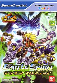 Box cover for Digimon Frontier: Battle Spirit on the Bandai WonderSwan Color.