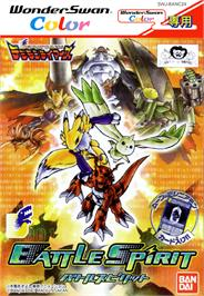 Box cover for Digimon Tamers: Battle Spirit Ver. 1.5 on the Bandai WonderSwan Color.