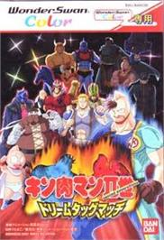 Box cover for Kinnikuman Second Generation: Dream Tag Match on the Bandai WonderSwan Color.