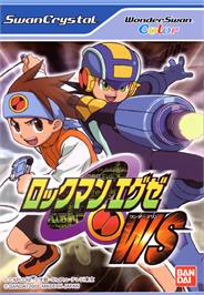 Box cover for Rockman EXE WS on the Bandai WonderSwan Color.