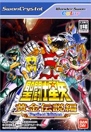 Box cover for Saint Seiya: Ougon Densetsu Hen Perfect Edition on the Bandai WonderSwan Color.