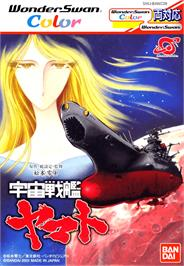Box cover for Space Battleship Yamato on the Bandai WonderSwan Color.