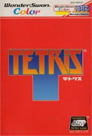 Box cover for Tetris on the Bandai WonderSwan Color.