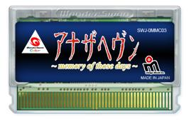 Cartridge artwork for Another Heaven: Memory of Those Days on the Bandai WonderSwan Color.