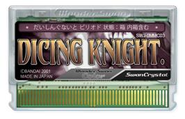 Cartridge artwork for Dicing Knight Period on the Bandai WonderSwan Color.