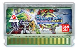 Cartridge artwork for Digimon Card Game: Ver. WonderSwan Color on the Bandai WonderSwan Color.