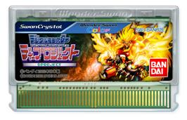 Cartridge artwork for Digimon Digital Monsters: D Project on the Bandai WonderSwan Color.