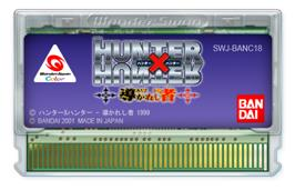 Cartridge artwork for Hunter X Hunter: Michibi Kareshi Mono on the Bandai WonderSwan Color.