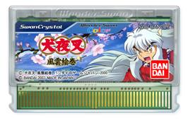 Cartridge artwork for Inu Yasha: Fuu'un Emaki on the Bandai WonderSwan Color.