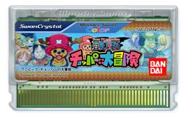 Cartridge artwork for One Piece: Chopper's Adventure on the Bandai WonderSwan Color.