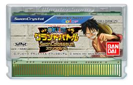 Cartridge artwork for One Piece: Grand Battle Swan Colosseum on the Bandai WonderSwan Color.
